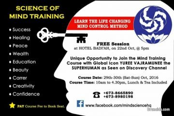The Science of Mind Training with Superhuman