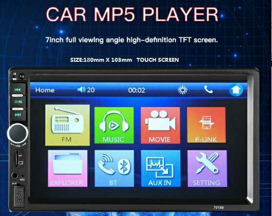 car stereo MP3 MP5 player
