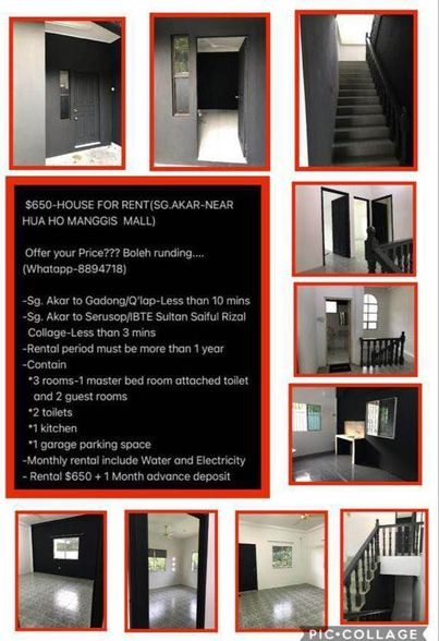 House/Room for RENT