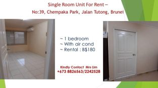 Single Room Unit For Rent