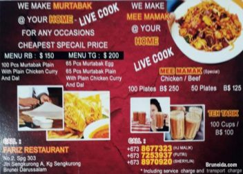 CATERING SERVICE HALAL FOOD