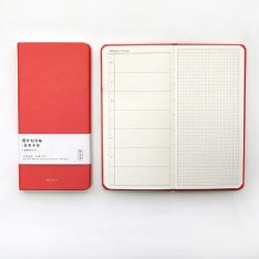 Undated Weekly Planner (Red)