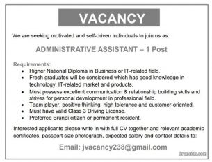Vacancy – Administrative Assistant