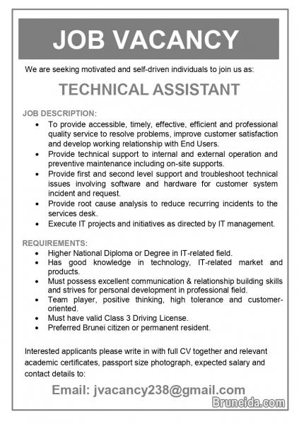 VACANCY – TECHNICAL ASSISTANT