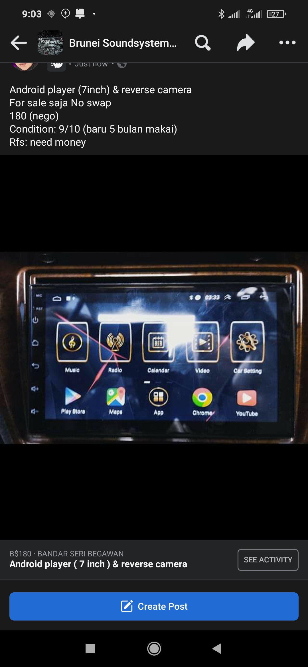 Android player (7 inch) & reverse camera
