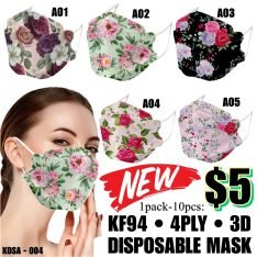 FLORAL FACEMASK